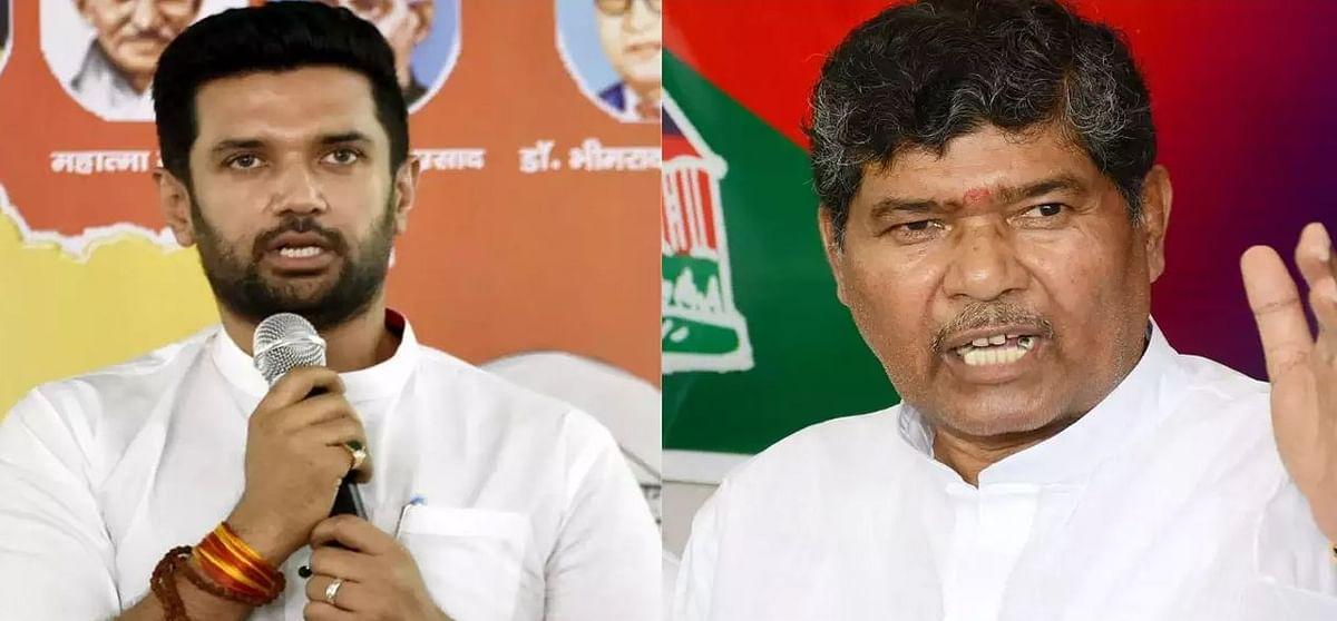 सूरजभान सिंह के घर पर हुई बागी नेताओं की बैठक, LJP के 71 पदाधिकारियों ने पशुपति पारस को चुना राष्ट्रीय अध्यक्ष