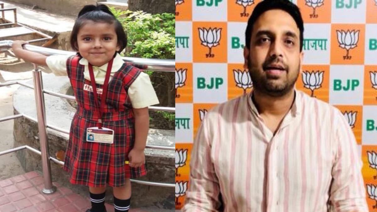 पूर्व विधायक कुणाल षाड़ंगी की पहल पर फिल्म डायरेक्टर मनीष मुंद्रा ने बढ़ाया मदद का हाथ, जमशेदपुर की बेटी के इलाज में खर्च होंगे लाखों रुपये