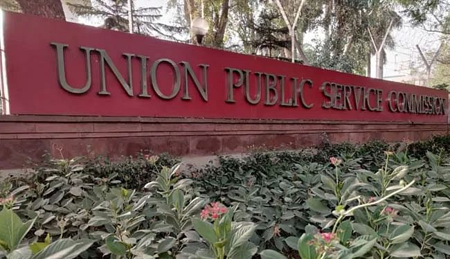 UPSC Interview Schedule: यूपीएससी सिविल सर्विस के इंटरव्यू का शेड्यूल जारी, पर्सनैलिटी टेस्ट लेटर जल्द होगा रिलीज