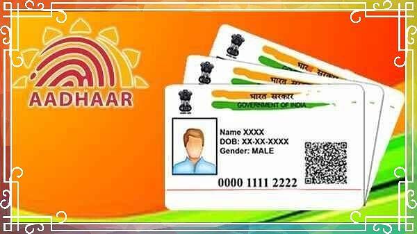 Aadhaar Update: घर बैठे मिलेंगी आधार से जुड़ी ये सेवाएं, UIDAI लाया mAadhaar ऐप का नया वर्जन, यहां जानें डीटेल्स