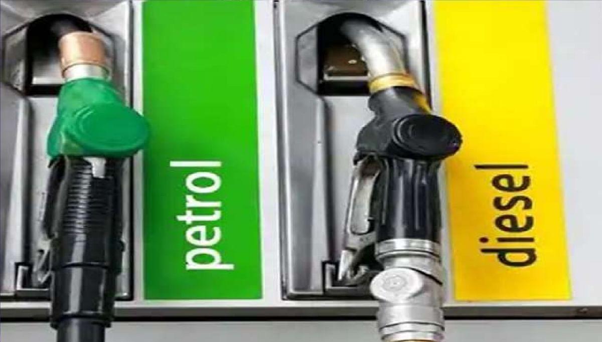 Petrol Diesel Price : फिर बढ़ गये पेट्रोल डीजल के दाम, 135 जिलों में पेट्रोल 100 रुपये के पार