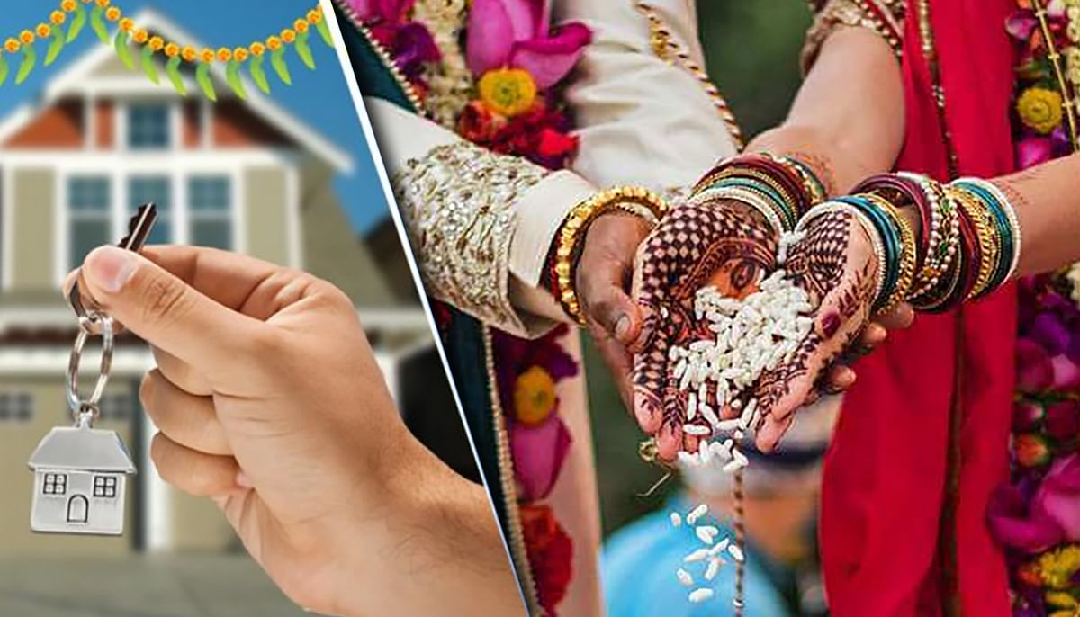 Wedding Dates July 2021: जुलाई में शादी के केवल पांच विवाह मुहूर्त, भूमि पूजन के दो, इसके बाद नवंबर तक करना पड़ेगा इंतजार