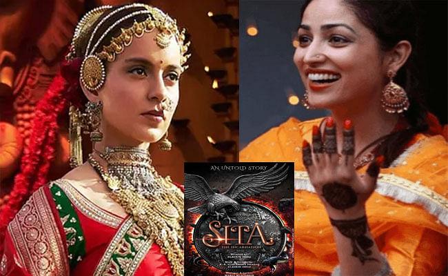 Kangana Ranaut और Yami Gautam सीता के किरदार के लिए बनीं पहली पसंद, लोगों ने कहा  करीना कपूर खान तो . . .