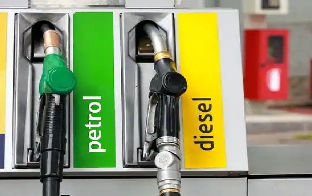 Petrol Diesel Price: फिर लग गयी तेल की कीमत में आग,जानें आपके शहर का भाव