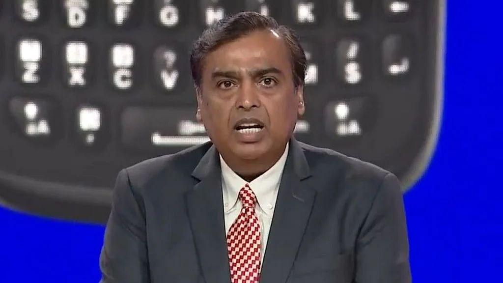 Reliance AGM 2021: मुकेश अंबानी बोले- भारत में 5G की शुरुआत JIO ही करेगा