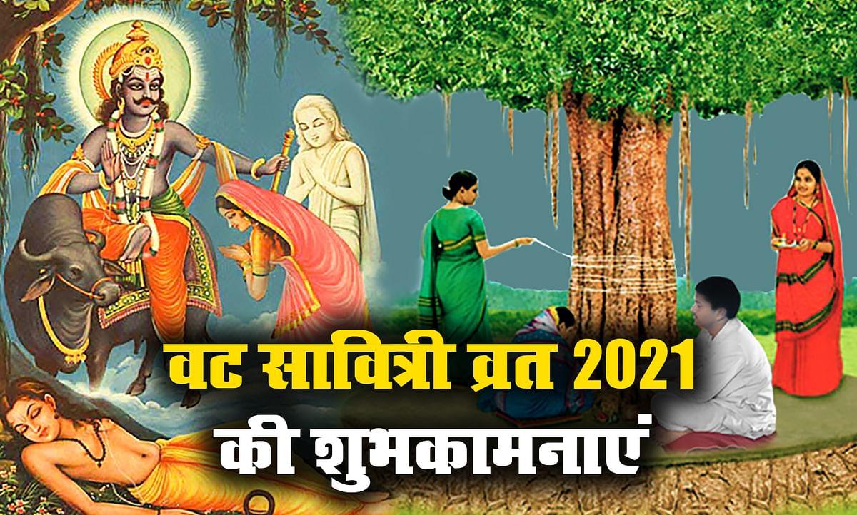 Happy Vat Savitri 2021 Wishes, Hardik Shubhkamnaye, Images, Quotes, Status, Messages 4