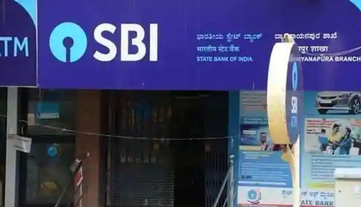 SBI ने लॉन्च किया आरोग्यम हेल्थकेयर बिजनेस लोन, जानिए क्या है इसकी खासियत