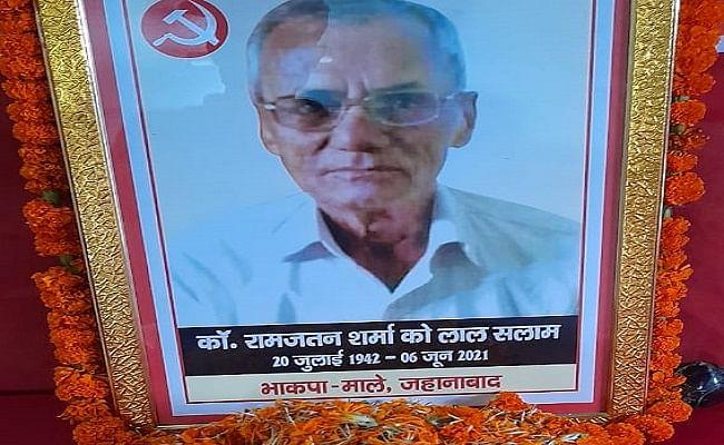 बिहार: माले नेता के श्राद्ध भोज में शामिल अनेकों लोग हुए बीमार, अस्पताल में भर्ती, मचा कोहराम