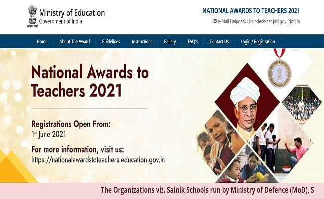 राष्ट्रीय शिक्षक पुरस्कार 2021 के लिए 20 जून तक भेज सकेंगे आवेदन, नियोजित शिक्षकों को भी मिलेगा मौका, जानिए जरुरी जानकारी