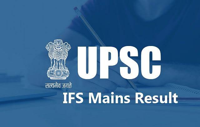 UPSC IFS Results: यूपीएससी भारतीय वन सेवा का मुख्य परीक्षा परिणाम घोषित, यहां देखें अपने रिजल्ट upsc.gov.in
