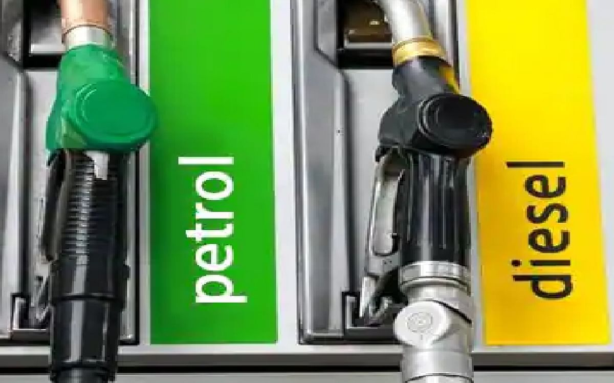 Petrol Diesel Price Increase Today: फिर बढ़ी कीमत, पेट्रोल 100 के पास, कांग्रेस करेगी विरोध प्रदर्शन