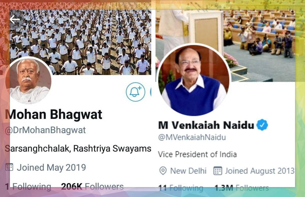 Twitter ने बताया, क्याें हटाया Venkaiah Naidu और Mohan Bhagwat के अकाउंट से Blue Tick