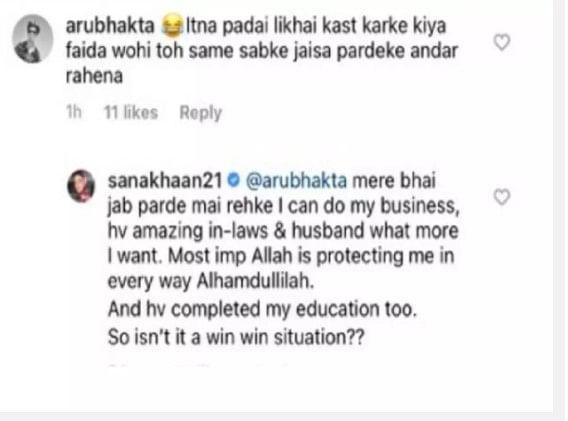 सना खान के हिजाब पर यूजर ने उठाया सवाल, एक्ट्रेस ने यूं दिया करारा जवाब
