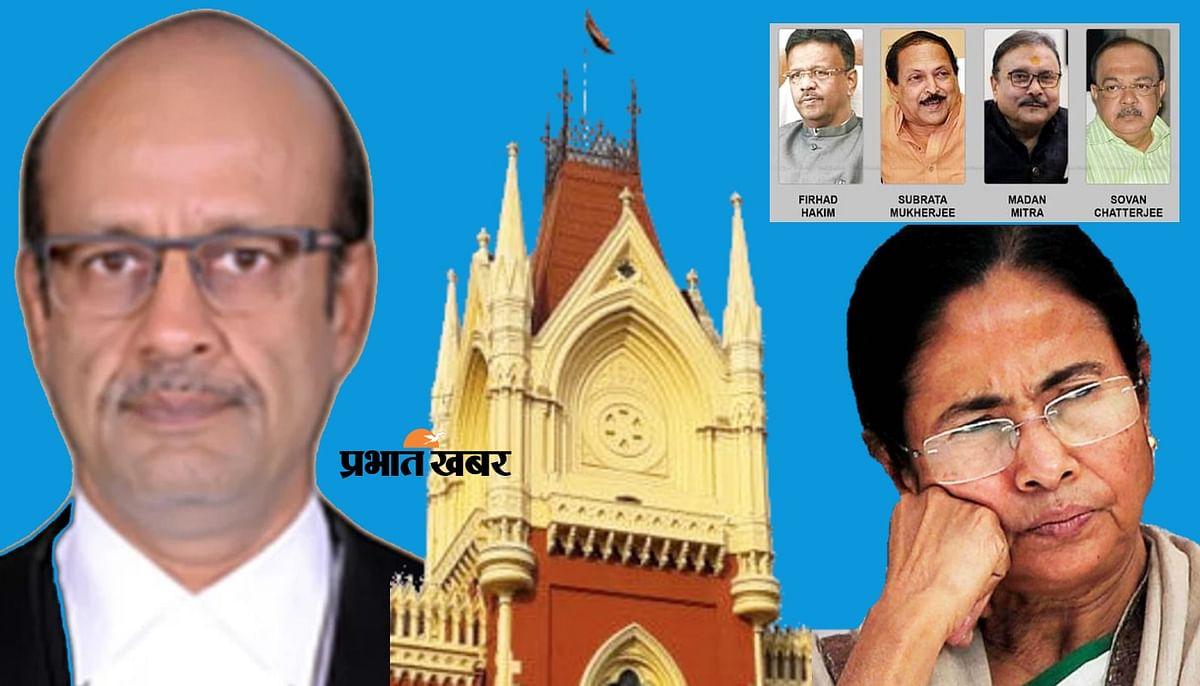 राजेश बिंदल को हटाने की मांग पर बढ़ी तकरार, SC के चीफ जस्टिस को चिट्ठी, बार काउंसिल को TMC ऑफिस बनाने का आरोप