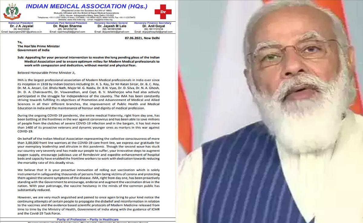 IMA ने प्रधानमंत्री को लिखी चिट्ठी, इन मुद्दों पर व्यक्तिगत हस्तक्षेप का किया आग्रह