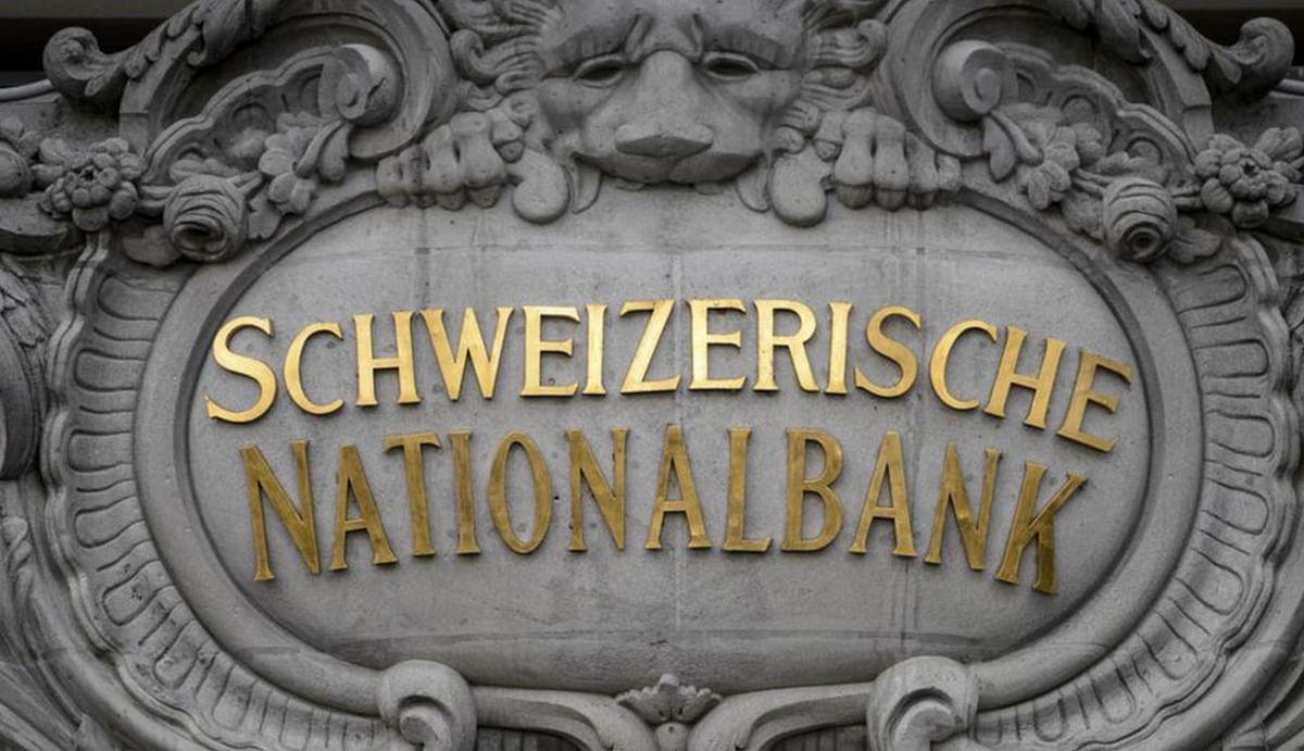 OMG! कोरोना काल में भी कालाधन? 2020 में स्विस बैंकों में भारतीयों ने ब्लैक मनी डिपॉजिट कराने में तोड़े 13 साल का रिकॉर्ड