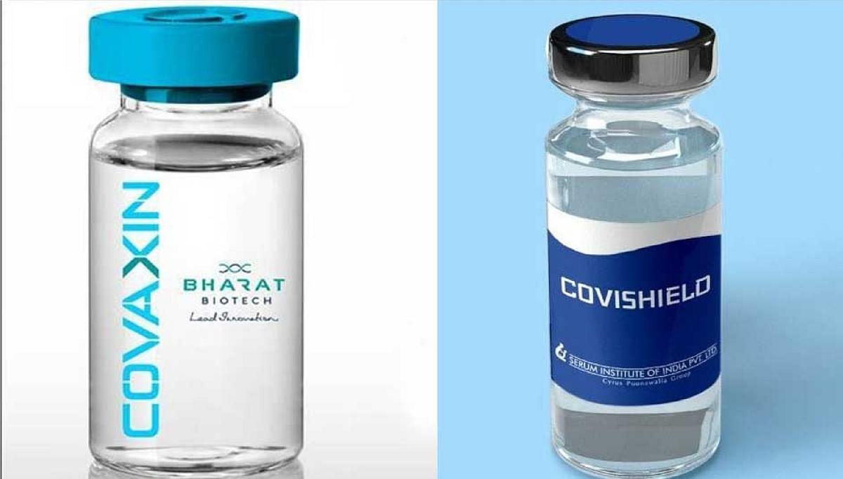 कोवैक्सीन या कोविशील्ड कौन सी वैक्सीन है बेहतर, शोध में हुआ बड़ा खुलासा