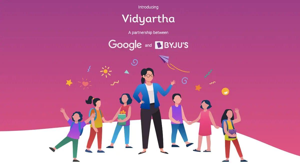 Byju और Google मिलकर पेश करेंगे स्कूलों के लिए लर्निंग सॉल्यूशन, ऐसे बढ़ेगा शिक्षा का स्तर