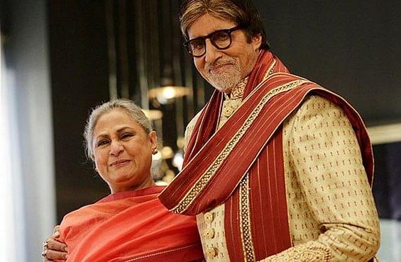 अमिताभ बच्चन को इस बात पर होती है चिढ़... जया बच्चन ने खुद किया खुलासा