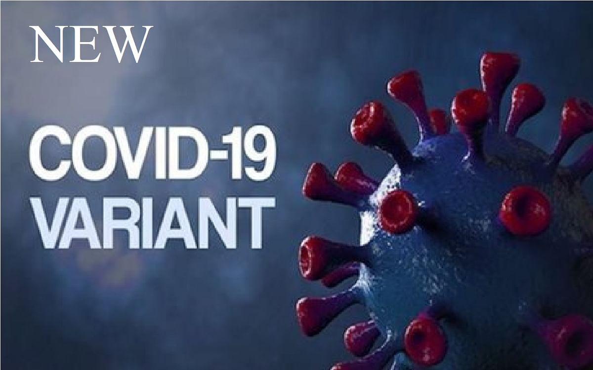 Covid New Variant : कोरोना का डेल्टा प्लस वेरिएंट अब ले रहा है जान, मध्यप्रदेश में दो की मौत वैक्सीन लेने वाले सुरक्षित