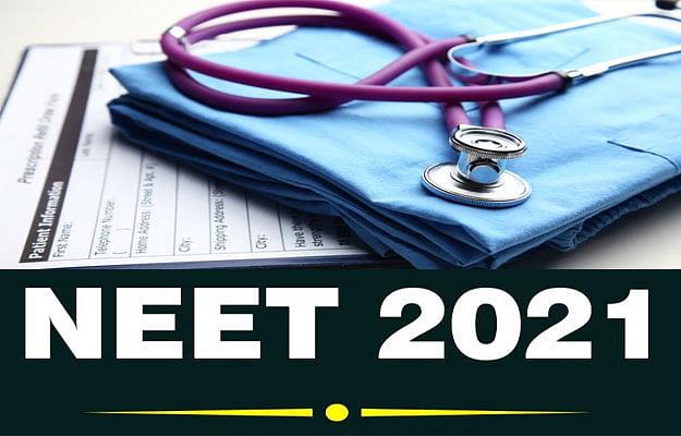 NEET Exam 2021: नीट की परीक्षा को स्थगित करने की हो रही है मांग, जानिए कब तक हो सकते हैं एक्जाम ntaneet.nic.in