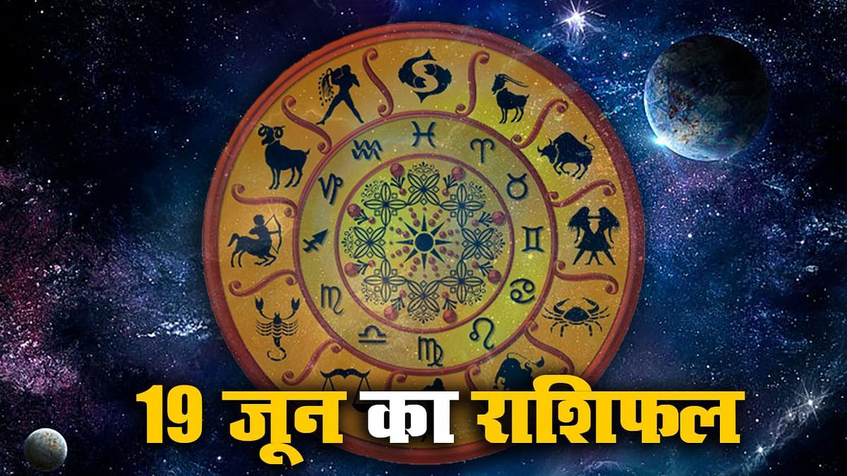 Rashifal Today, Guru Vakri 2021: अगले 24 घंटे में गुरु की उल्टी चाल कुंभ में, मेष, मिथुन, सिंह, धनु, मीन राशियों की बढ़ाएगी परेशानी, देखें आज का राशिफल