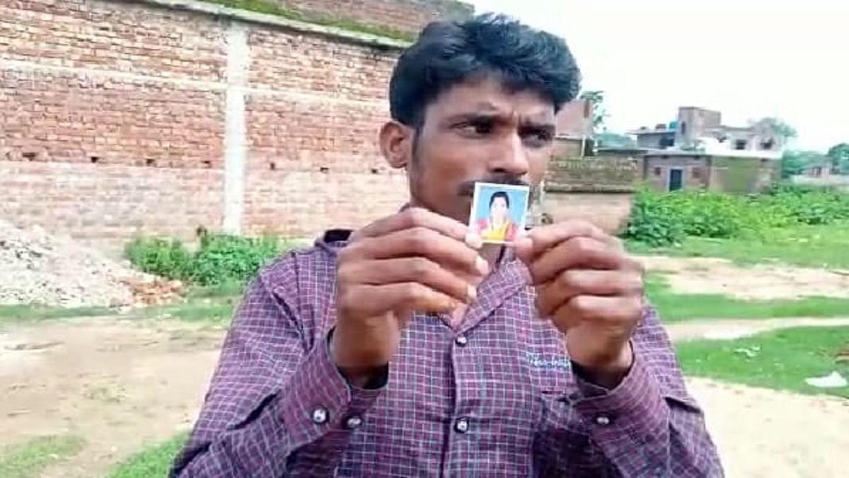 हाथ में फोटो और आंख में आंसू लिए पत्नी को खोज रहा गुमला के रामनगर में पति सुधेश्वर, 3 दिन से गायब है पत्नी