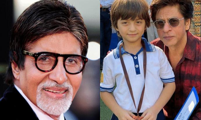 Throwback : अमिताभ बच्चन को शाहरुख खान के पिता समझ बैठे थे अबराम, बिग बी ने दिया था ये रिएक्शन