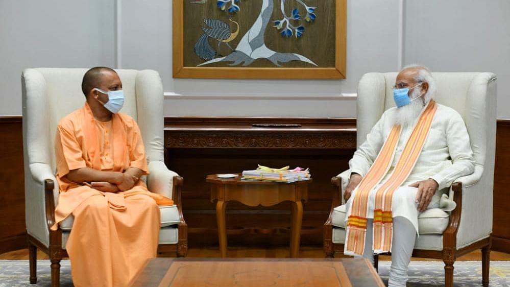 Yogi Adityanath News : 'मुख्यमंत्री पद के लिए दर-दर भटके योगी', जानें किसने कही ये चुभने वाली बात