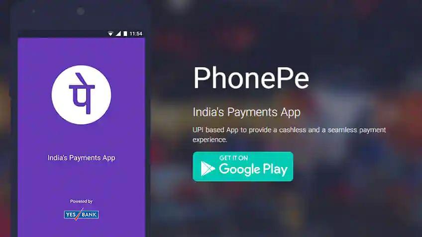 PhonePe पर आया नया फीचर, मिली वॉलेट ऑटो टॉप-अप करने की सुविधा, जानिए कैसे