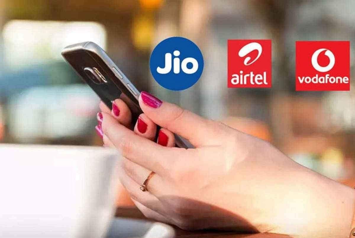 Reliance Jio ने इस मामले में अकेले ही Airtel और Vodafone Idea को पीछे छोड़ा, जानें क्या कहते हैं TRAI के ताजा आंकड़े