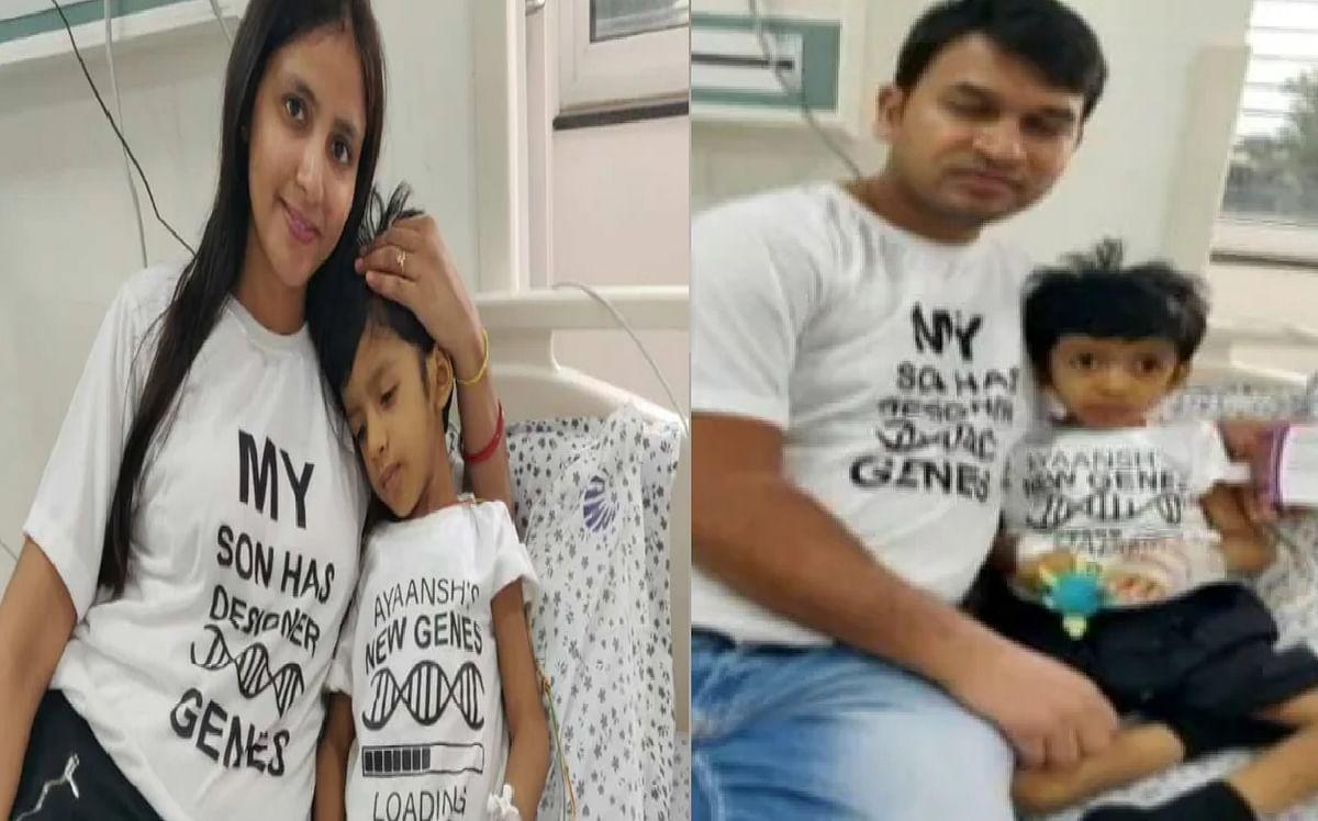 बच्चे को दिया गया 16 करोड़ का एक इंजेक्शन, बॉलीवुड और किक्रेट स्टार्स ने भी की थी मदद के लिए अपील
