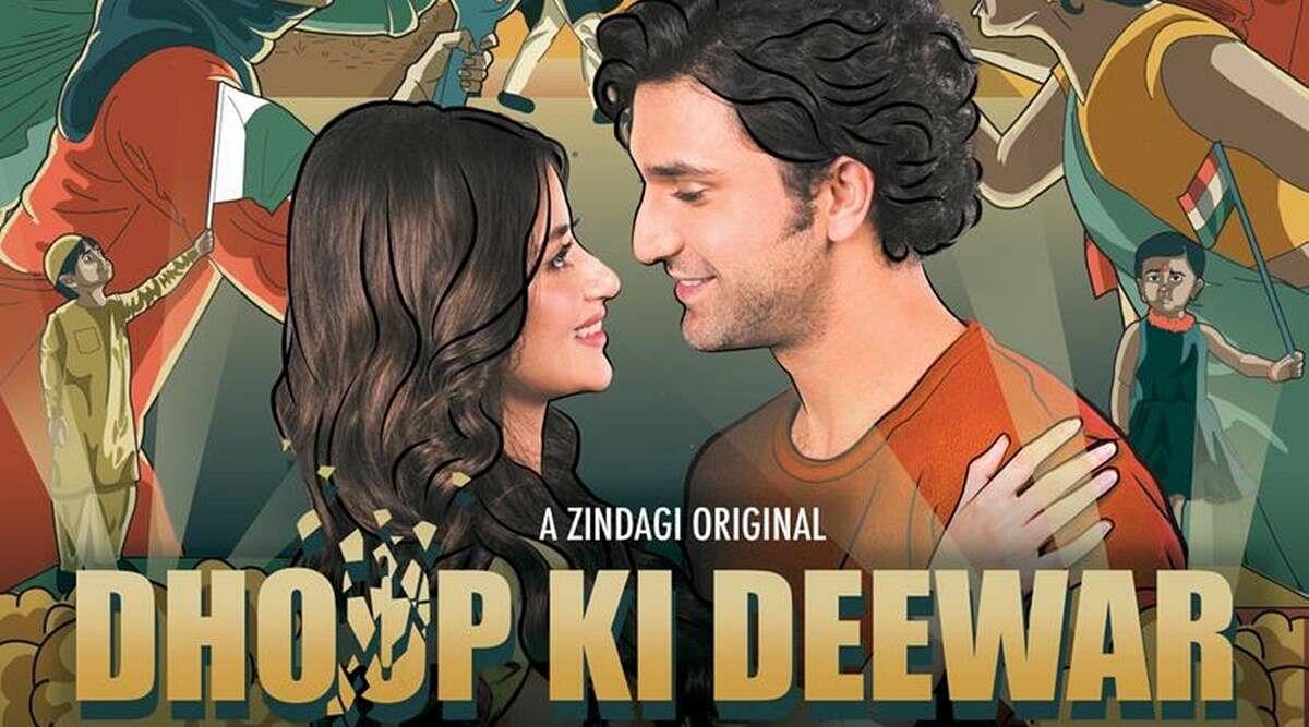 क्या  सारा-विशाल के प्यार को मिलेगी मंजिल, भारत- पाकिस्तान कनेक्शन पर बनी Dhoop Ki Deewar का ट्रेलर रिलीज