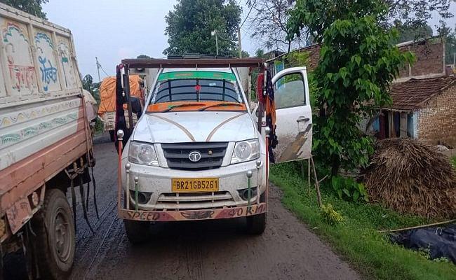 Bihar News: भागलपुर में हाइवे पर लूट के दौरान नालंदा के पिकअप ट्रक चालक की गोली मारकर हत्या