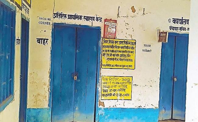 प्रभात खबर पड़ताल: कभी शानदार हुआ करती थीं, आज हैं बदहाल, जानिए भागलपुर में स्वास्थ्य सेवाओं की जमीनी हकीकत