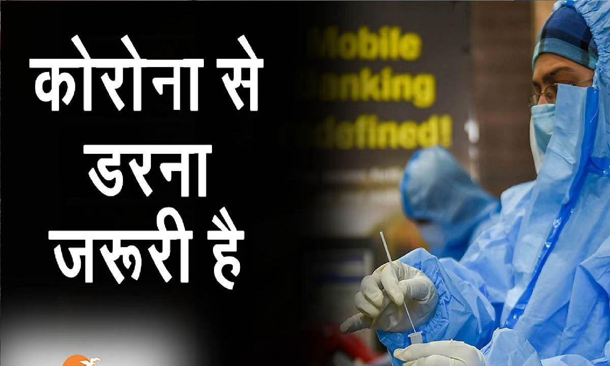 Covid Cases In India : पिछले 24 घंटे में कोरोना से 1183 की मौत, संक्रमण का आंकड़ा 50 हजार से कम