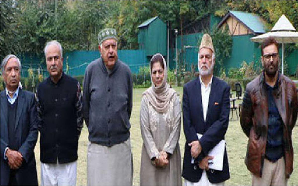 सर्वदलीय बैठक में कश्मीर का मुद्दा, क्या मोदी सरकार देगी पूर्ण राज्य का दर्जा ?