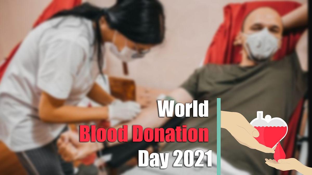 World Blood Donor Day 2021: क्या Blood Donation के बाद इम्युनिटी होती है कमजोर, देश में रक्तदान को लेकर क्या है नियम, जानें कोरोना काल में क्या बरतें सावधानी