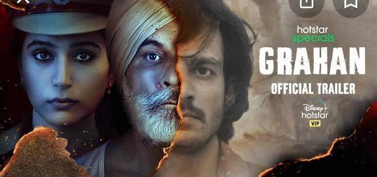 Grahan Web Series : वेब सीरीज Grahan में सिख को ही दर्शाया दंगाई, ऑल इंडिया सिख स्टूडेंट्स फेडरेशन ने भेजा कानूनी नोटिस