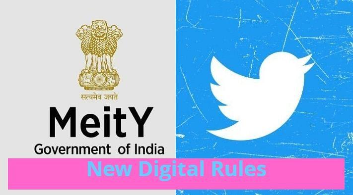 Twitter को केंद्र सरकार ने डिजिटल नियमों को लेकर दी अंतिम चेतावनी, ...वरना नतीजे के लिए तैयार रहें