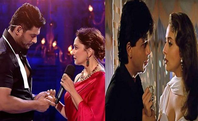 Dance Deewane 3 के स्टेज पर Sidharth Shukla बने Shah Rukh Khan, 'दिल तो पागल है' के इस सीन को Madhuri Dixit के साथ किया रिक्रिएट