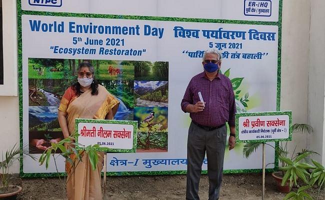 स्वस्थ पहल : पर्यावरण दिवस के मौके पर एनटीपीसी के ईस्टर्न रीजन में बड़े पैमाने पर रोपे गए पौधे, आरईडी प्रवीण सक्सेना ने पटना में पौधारोपण कर कार्यक्रम का किया शुभारंभ