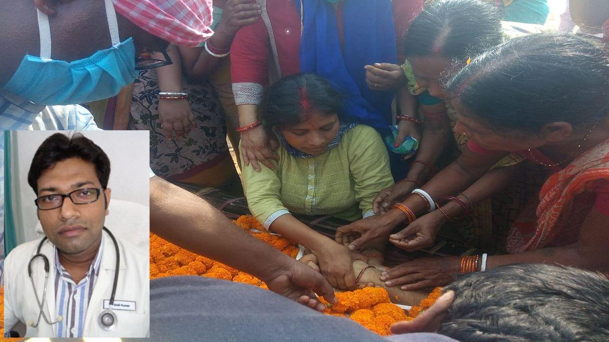 खरसावां के चिकित्सक डॉ अमित महतो का जमशेदपुर के TMH में निधन, फेफड़े में था इंफेक्शन