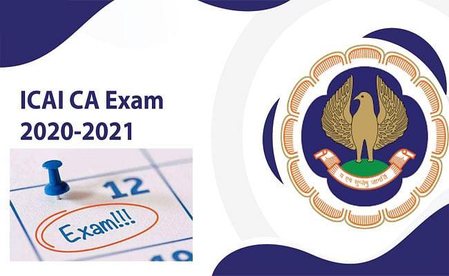 ICAI CA Exam 2021: सीए परीक्षा को स्थगित करने से सुप्रीम कोर्ट ने किया इनकार, ऑप्ट आउट पर  आदेश कल होंगे पारित