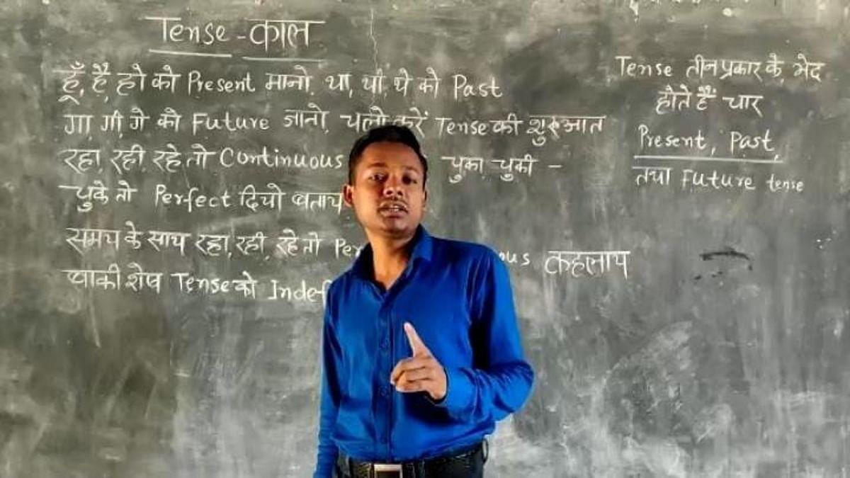 गीता के उपदेश की तरह बच्चों को पढ़ाने को लेकर चर्चा में हैं परमेश्वर यादव, अभिताभ बच्चन से लेकर कुमार विश्वास तक रह चुके हैं इनके फैन