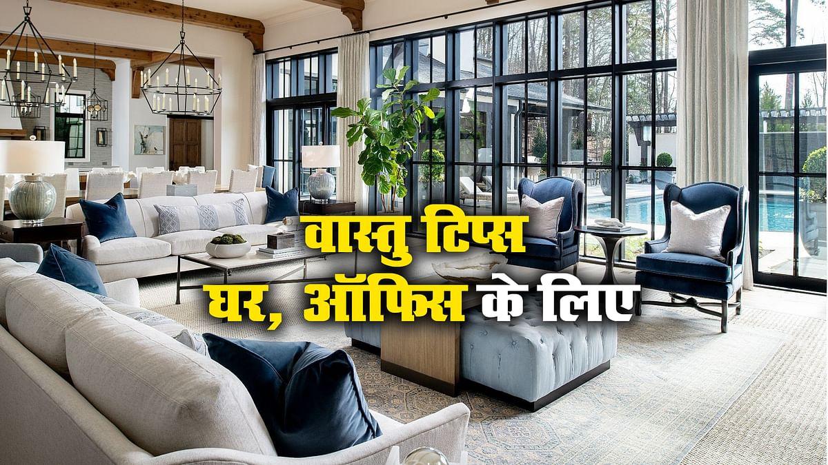 Vastu Tips: लक्ष्मी को आने से रोक रहीं आपकी ये आदतें, जूते-चप्पल रखते हैं मुख्य द्वार पर या रसोई में पड़ा है टूटा बर्तन, आर्थिक तंगी के हो सकते है शिकार