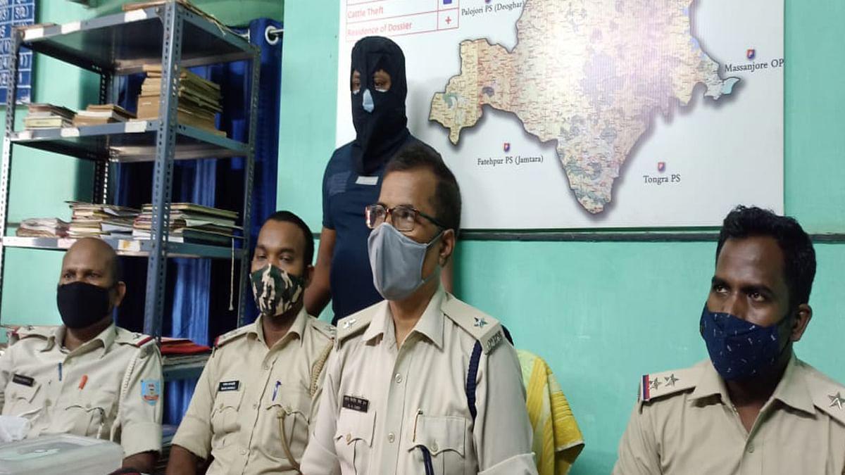 Jharkhand Crime News : CBI अफसर और मजिस्ट्रेट बन कर दुमका के पाटनपुर में दुकानदारों से डेढ़ लाख की ठगी, जानें आरोपी की मोडस ऑपरेंडी