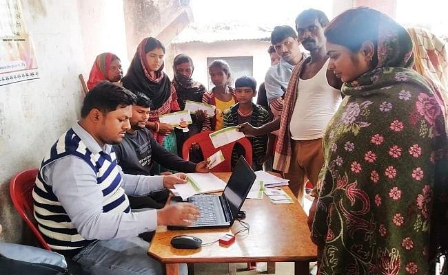 ग्रामीणों के लिए मॉडल नागरिक चार्टर जारी, बिहार के पंचायतों में तय समय के अंदर अब  मिलेगा कई सेवाओं का लाभ, जानें फायदे