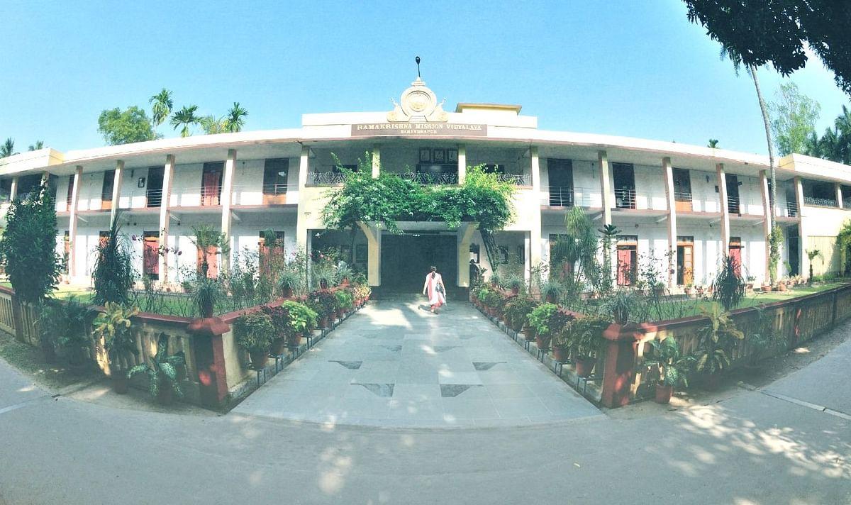 रामकृष्ण मिशन विद्यालय नरेंद्रपुर ने रद्द की 12वीं की प्रवेश परीक्षा