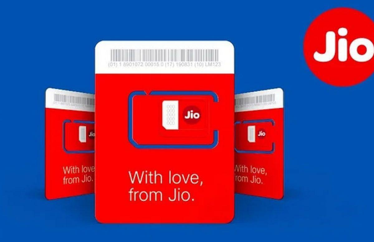 JIO लाया नये रीचार्ज प्लान्स, हर रोज जितना मन करे उतना यूज करें डेटा! यहां जानें हर प्लान की कीमत और वैलिडिटी